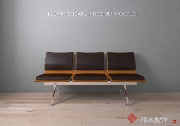 Free 3D models Chair and Armchair   Tsumikiseisaku