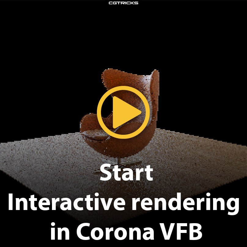How-to-start-Interactive-rendering-in-Corona-VFB-CGTricks